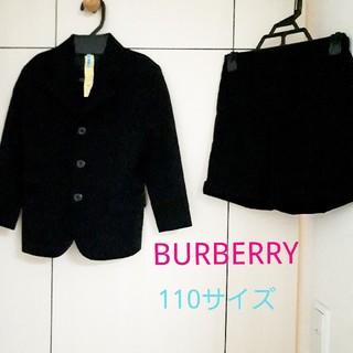 BURBERRY - BURBERRY スーツ 110 男の子 フォーマル バーバリー