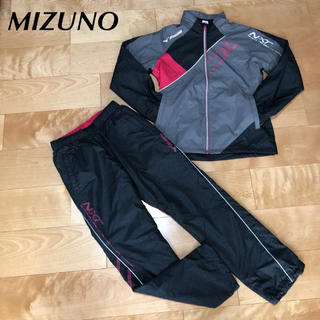 MIZUNO - MIZUNO ミズノ レディース S ウインドブレーカー ジャージ 上下