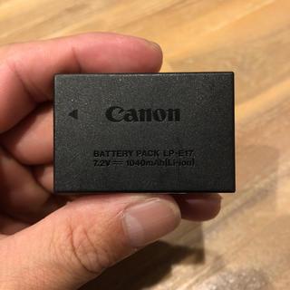 キヤノン(Canon)のCanon LP-E17 純正バッテリー ④(デジタル一眼)