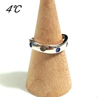 ヨンドシー(4℃)の4°C ブルームーンストーンシルバーリング 12号(リング(指輪))