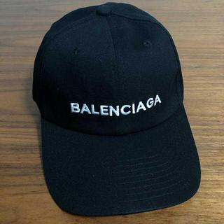 BALENCIAGA バレンシアガ 帽子 キャップ