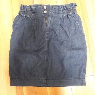 ダブルクローゼット(w closet)のw closetデニムスカート(ひざ丈スカート)