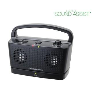 オーディオテクニカ(audio-technica)のデジタルワイヤレスステレオスピーカーシステム(スピーカー)