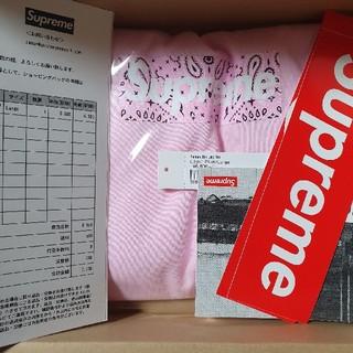 Supreme - supreme bandana box logo tee light pink