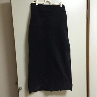ボッシュ(BOSCH)のロングスカート(ロングスカート)