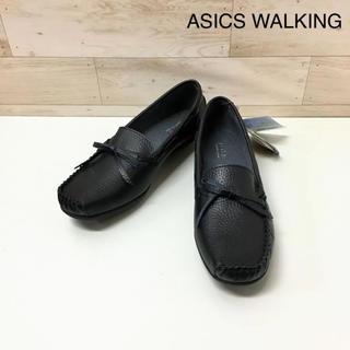 asics - 【asics】スリッポン(23.5) 革靴 撥水 ペダラ WP274T
