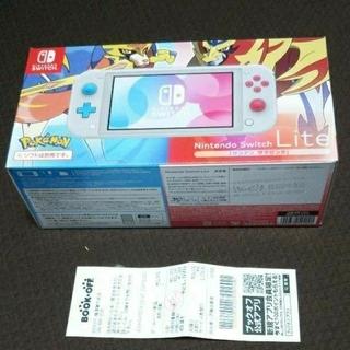 Nintendo Switch - Nintendo Switch light ニンテンドー スイッチ ライト