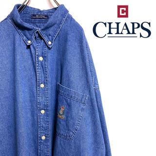 チャップス(CHAPS)の〔激レア ビッグシルエット〕 チャップス デニムシャツ ラルフローレン 刺繍ロゴ(シャツ)