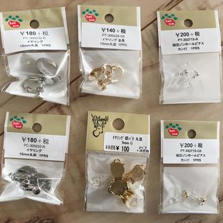 キワセイサクジョ(貴和製作所)のイヤリング  ピアス パーツ 工具(各種パーツ)