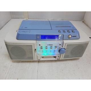 ビクター(Victor)のビクター CD-MDラジカセ RC-Z1MD-W ホワイト・ライトブルー (ポータブルプレーヤー)