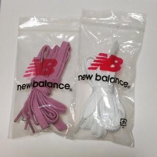 ニューバランス(New Balance)のnew balance スニーカーの替え紐 2色セット(その他)