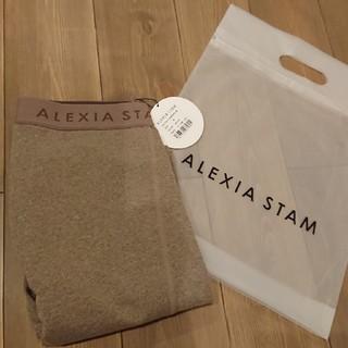 ALEXIA STAM - alexiastam アリシアスタン ヨガ トレーニング