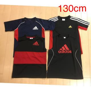 adidas - adidas  130cm  Tシャツ ノースリーブ まとめ売り!