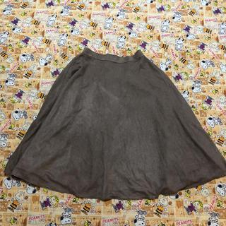 エージーバイアクアガール(AG by aquagirl)のロングスカート!最終値下げ!早い者勝ち!(ロングスカート)