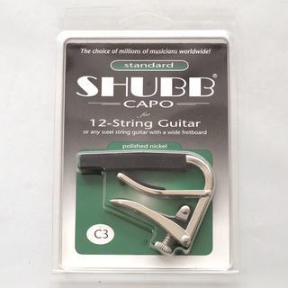 新品 SHUBB C3 12弦アコースティックギター用カポタスト シャブカポ(アコースティックギター)