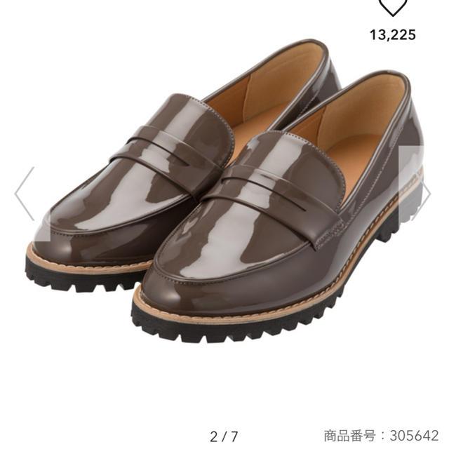 GU(ジーユー)のGU♡エナメルローファー レディースの靴/シューズ(ローファー/革靴)の商品写真