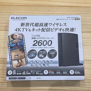 ELECOM - 【未使用】ELECOM 無線LAN2600