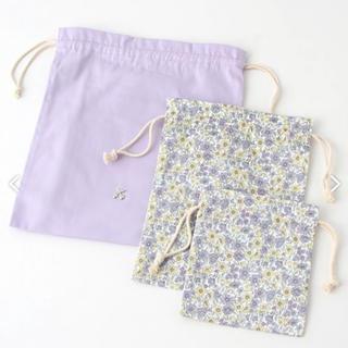 プティマイン(petit main)のpetit main girls巾着3Pセット ラベンダー(その他)