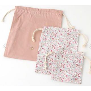 プティマイン(petit main)のpetit main girls巾着3Pセット ピンク(その他)