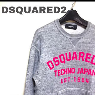 ディースクエアード(DSQUARED2)の激安‼️ディースクエアード ⭐️ピンクロゴスウェット‼️(スウェット)