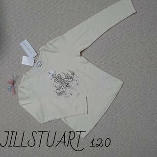 JILLSTUART NEWYORK - 【120】新品 ジルスチュアート 長袖Tシャツ