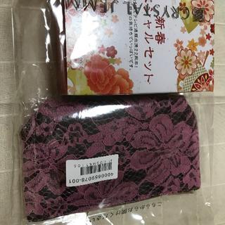クリスタルジェミー(クリスタルジェミー)のチェンジ クリスタルジェミー 新春スペシャルセット(オールインワン化粧品)