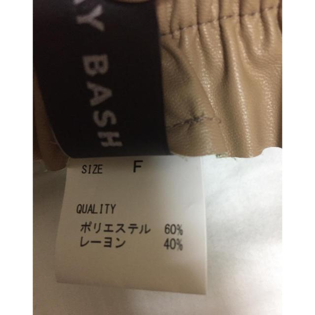 ZARA(ザラ)のバースデーバッシュ フェイクレザー プリーツスカート ベージュ レディースのスカート(ロングスカート)の商品写真