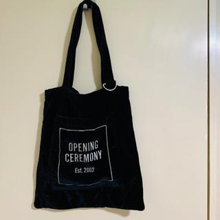 OPENING CEREMONY - オープニングセレモニー*黒ベロアトート