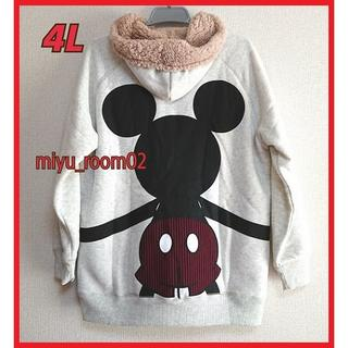 ミッキーマウス(ミッキーマウス)の【新品☆】ミッキー 厚手パーカー(裏ボア)☆4L(パーカー)