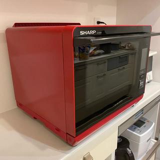 SHARP - 美品 ヘルシオ AX-XW400