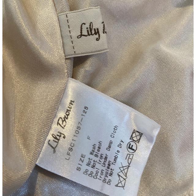 Lily Brown(リリーブラウン)の美品♡リリーブラウンマキシスカート レディースのスカート(ロングスカート)の商品写真