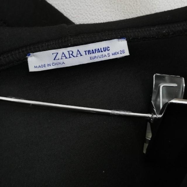 ZARA(ザラ)のザラ パーカー Sサイズ レディースのトップス(パーカー)の商品写真