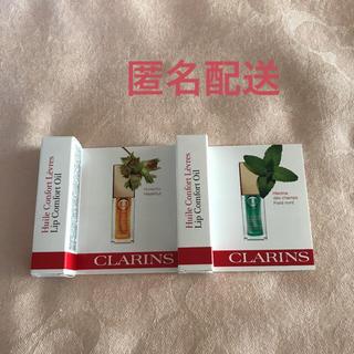 CLARINS - クラランス コンフォート リップオイル 2本
