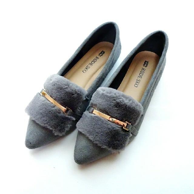 URBAN RESEARCH(アーバンリサーチ)のRODE SKO メタルファーフラット グレー レディースの靴/シューズ(その他)の商品写真