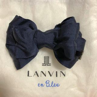 ランバンオンブルー(LANVIN en Bleu)のランバンオンブルー リボンバレッタ(バレッタ/ヘアクリップ)