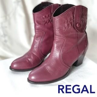 REGAL - 『REGAL/リーガル』ショートブーツ/ウエスタンブーツ風/23.5cm