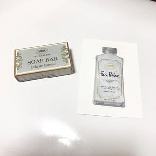 サボン(SABON)のSABON 化粧石鹸、フェイスポリッシャー(サンプル/トライアルキット)
