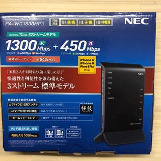 NEC - NEC PA-WG1800HP3 Wifiルーター
