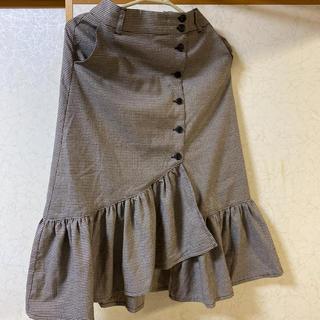 NADIA - マーメイドスカート