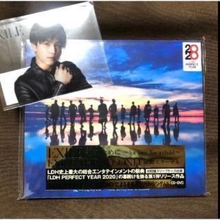 エグザイル(EXILE)のEXILE 新曲 CD+DVD付 愛のために/瞬間エターナル 岩田剛典 トレカ付(ポップス/ロック(邦楽))
