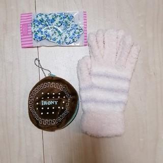 アイロニー(IRONY)の新品送料込!クッキー型アイロニーポーチ ふわもこ手袋 シュシュ(ヘアゴム/シュシュ)
