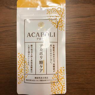 アカポリ糖ケア(その他)