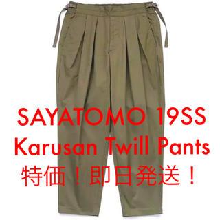 COMOLI - 大特価! SAYATOMO 19SS Karusan Twill Pants 3