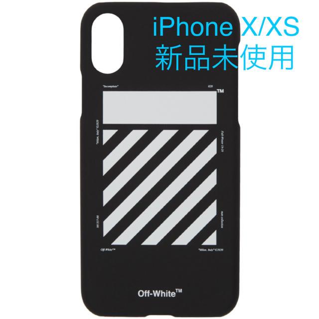 OFF-WHITE - off-white iphoneX/XS スマホケース カバー ブラックの通販
