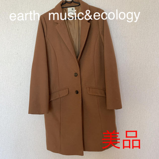 earth music & ecology - earth  music&ecologyコート