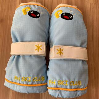 ピングー 子供用 スキー手袋