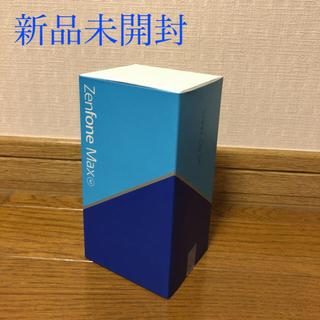 エイスース(ASUS)の【新品未開封】Zenfone Max M1 ZB555KL-RD32S3 (スマートフォン本体)
