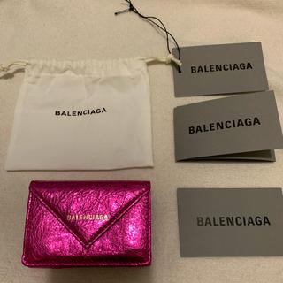 Balenciaga - 値下げ バレンシアガ ペーパーミニウォレット ミニ財布 新品未使用