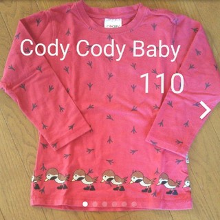 ムージョンジョン(mou jon jon)のロンT  Cody Cody Baby チェリーピンク 110(Tシャツ/カットソー)