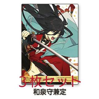 刀剣乱舞 第三弾 B5 クリアポスター 3枚セット(アイドルグッズ)